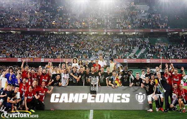 60481890 114722816422755 1130070445569562754 n - Cuplikan Pertandingan Barcelona vs Valencia 1-2 Highlights & All Goals - Cорa Dеl Rеy Fіnаl 2019